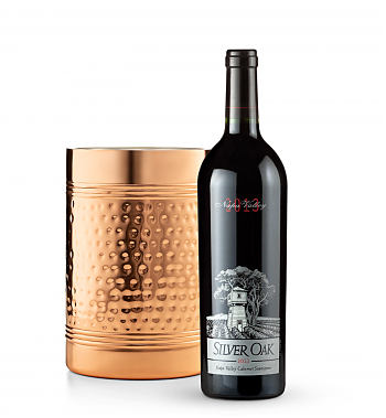 Wine Accessories & Decanters: Silver Oak Napa Valley Cabernet Sauvignon 2013 with Double Walled Wine Chiller