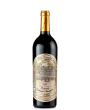 Far Niente Estate Bottled Cabernet Sauvignon 2009