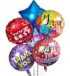 Balloons: Thank You Balloon Bouquet-6 Mylar